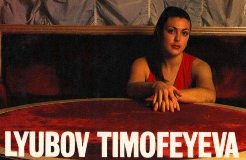 Lyubov Timofeyeva