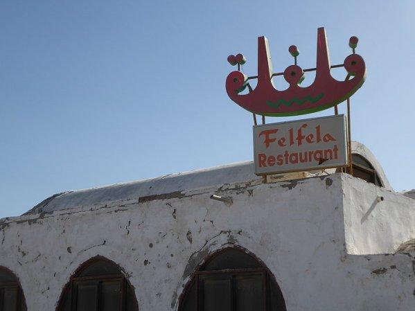 Hurghada12.jpg