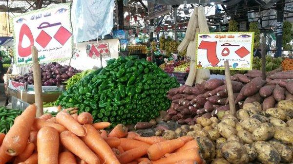 Hurghada24.jpg