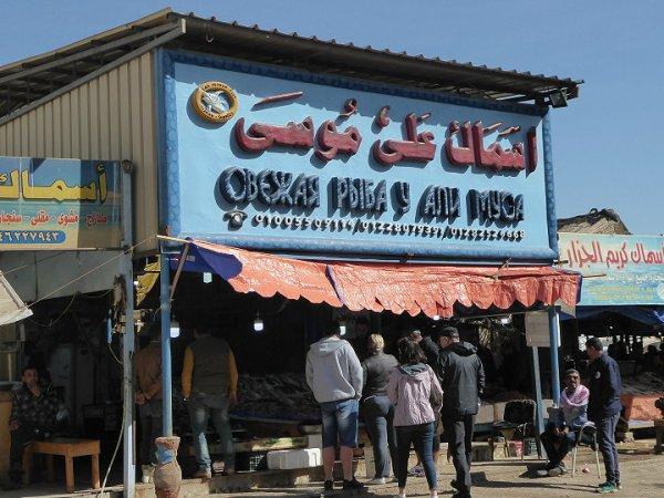 Hurghada29.jpg