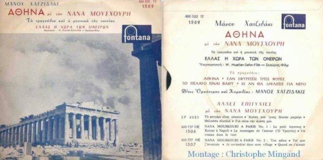 Single_aus_Griechenland.jpg