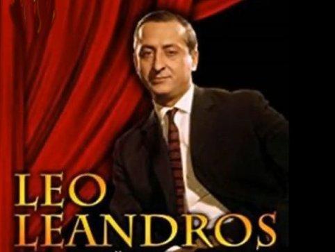 LeoLeandros
