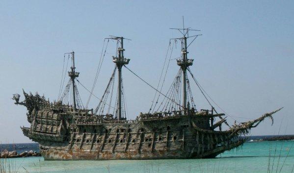 Gespensterschiff